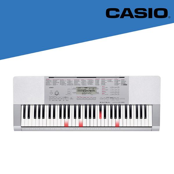 CASIO原廠直營門市 LK-280 61鍵魔光電子琴(含琴架/延音踏板)