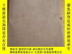 二手書博民逛書店Smoke罕見Bellew (精裝英文原版 1912年出版)民國時期 省立廣東大學館藏書Y354192 JAC