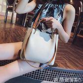 手提包女2019新款潮韓版百搭斜背包簡約時尚側背包大容量水桶包 【四月新品】