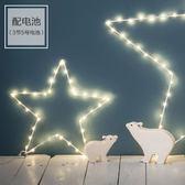 出口裝飾五星云朵LED裝扮串燈衣架臥室鐵藝造型燈p igo
