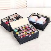 內衣襪子收納盒布藝有蓋牛津布抽屜整理盒