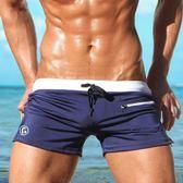 泳褲男平角 潮寬鬆性感男款成人泡溫泉泳衣男士低腰游泳褲【販衣小築】