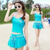 泳衣女2020新款爆款分體保守裙式韓國ins風游泳衣顯瘦女士泳裝