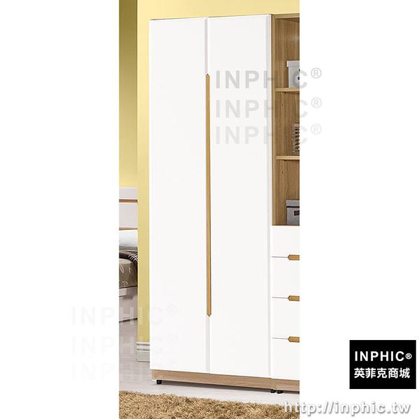 INPHIC-Wythe-2.64尺單吊衣櫃_Uw4f