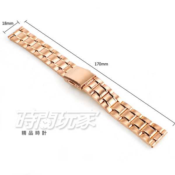 18mm錶帶|不鏽鋼錶帶 Quartz 不銹鋼錶帶 玫瑰金色 QUSS18-RG