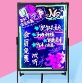 台灣24小時出貨 led電子熒光板手寫發光小黑板店鋪宣傳廣告招牌閃光告板ATF