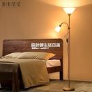 雙頭子母燈閱讀立式客廳落地台燈臥室床頭L...