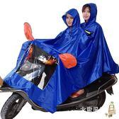 雨衣雨披摩托車電動車騎行電車雨披男防水成人單人雨衣全館滿千88折