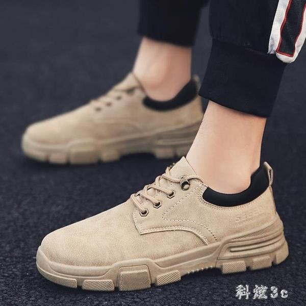 韓版潮流男鞋低幫馬丁靴潮鞋工裝英倫休閒小皮鞋 aj8599『科炫3C』