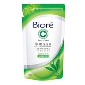 蜜妮Biore淨嫩沐浴乳補充包-抗菌清爽型-潔淨綠茶香700ml【愛買】