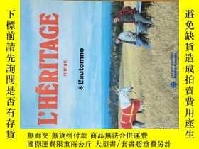 二手書博民逛書店l heritage罕見(遺產)(Victor-Levy Bea