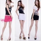 糖果色牛仔超短裙 韓版性感包臀超短裙