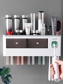 牙刷置物架刷牙杯漱口掛牆式衛生間免打孔壁掛網紅收納盒牙缸套裝
