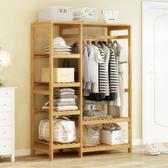 衣櫃單人簡約現代組裝經濟型竹子儲物櫃多功能大容量省空間挂衣櫥