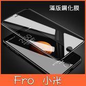 小米 紅米 Note 6 Pro 紅米6 紅米5 紅米5 plus ?米Note5 滿版鋼化膜 玻璃貼 保護貼 滿版玻璃貼