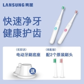 電動牙刷 成人款聲波牙刷非充電式自動牙刷防水送刷頭 2色