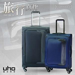 美國Solite行李箱-Executive(628)-3件組深藍色