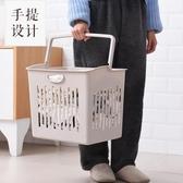 髒衣籃髒衣服收納筐塑料洗衣籃洗衣框收納髒衣簍裝衣服的籃子衣婁RM