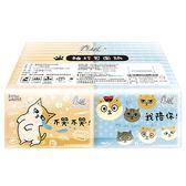 春風 黃阿瑪袖珍包面紙10抽*30包【愛買】
