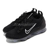 Nike 慢跑鞋 Air Vapormax 2021 FK 黑 白 女鞋 再生材質 氣墊【ACS】 DC4112-002