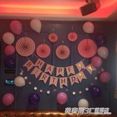 生日布置橫幅紙扇紙花舞會派對寶寶周歲百天背景墻掛飾拉花裝飾品  英賽爾3C