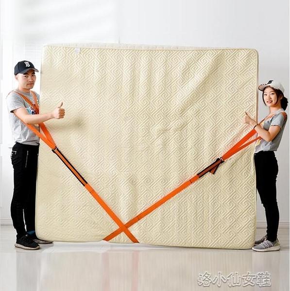 搬家神器搬運帶背冰箱貨重物工具鋼琴神奇背帶繩爬上下