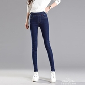 鬆緊腰牛仔褲女長褲季彈力韓版顯瘦窄管鉛筆褲大碼胖mm  『夢娜麗莎』