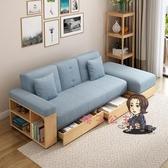 L型沙發 新品沙發可變床小戶型日式多功能家具客廳省空間經濟型可收納儲物T 6色