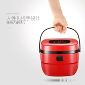 電子鍋 家實智慧電飯煲5L13-4-5-6人家用全自動多功能8電飯鍋大容量 果果輕時尚NMS