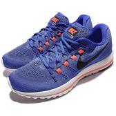 Nike 慢跑鞋 Air Zoom Vomero 12 藍 橘 黑勾 避震穩定 運動鞋 男鞋 【PUMP306】 863762-400