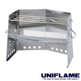 【日本UNIFLAME】不鏽鋼 焚火台 營火台 柴爐 戶外 露營 荷蘭鍋 U682906 烤肉架 燒烤