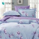 天絲 Tencel 宓斯 床包 雙人三件組 100%雙面純天絲