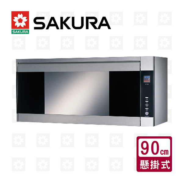櫻花牌 SAKURA 懸掛式紫外線臭氧雙效殺菌烘碗機90cm Q-7580SXL 限北北基安裝配送 (不含林口 三峽 鶯歌)