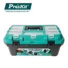 ProsKit 加强型多功能雙層工具箱 台灣寶工SB-1418