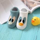 兒童地板襪寶寶防滑底秋冬加厚室內嬰兒襪子早教鞋襪軟底學步襪套