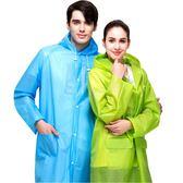 萬聖節快速出貨-風雨衣成人雨衣徒步透明戶外防水男女單人韓國款時尚雨披登山加厚旅行穿