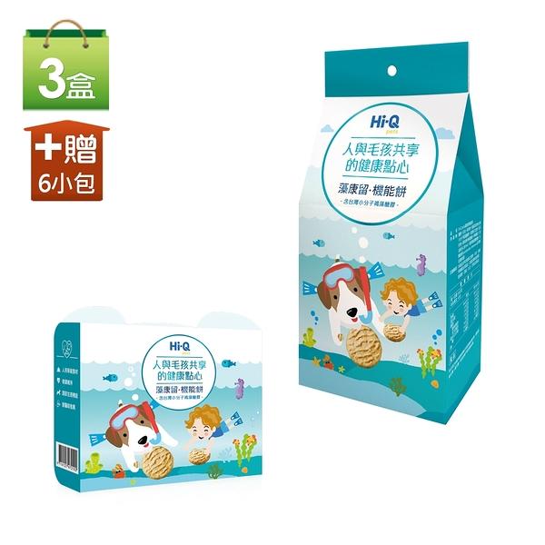 【Hi-Q pets】藻康留機能餅3盒再贈6盒體驗包 中華海洋(全齡犬貓適用)