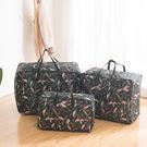 ✭米菈生活館✭【P513】花草系列大容量棉被收納袋(小) 旅行行李袋 防塵 防髒 滌綸 防水 防潮