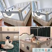 床圍欄防摔防掉護欄嬰兒大床擋板床邊上垂直升降通用床護欄【千尋之旅】
