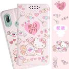 【Hello Kitty】HTC U19e (6吋)  甜心系列彩繪可站立皮套(軟糖款)