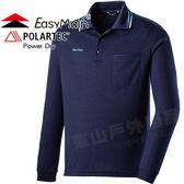 EasyMain 衣力美 S1477-59深藍色 男速乾排汗長袖POLO衫