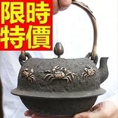 日本鐵壺-螃蟹浮雕釜形鑄鐵南部鐵器茶壺 64aj14[時尚巴黎]