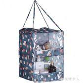 防水浴室收納掛袋 衛生間墻掛式布藝大容量多層儲物透明雜物袋 QX6457 【棉花糖伊人】