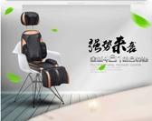 按摩椅 龍躍海按摩椅家用全自動全身小型揉捏椅墊頸椎按摩器頸部腰部肩部  mks雙12