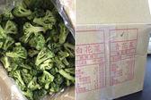 ㊣盅龐水產 ◇熟凍青花菜◇花椰菜 1kg±5%/包 批發$65/kg 零售$78/kg 全場最低價 歡迎批發 銅板
