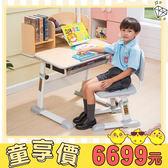 80公分兒童書桌 學習桌椅 升降桌椅 成長書桌 功能書桌 畫畫桌 電腦桌 寫字桌 桌椅套裝【AU900】