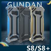 三星 Galaxy S8/S8+ Plus 高達/鋼彈三防保護框 金屬邊框 簍空高散熱 四角螺絲款 保護套 手機套 手機殼