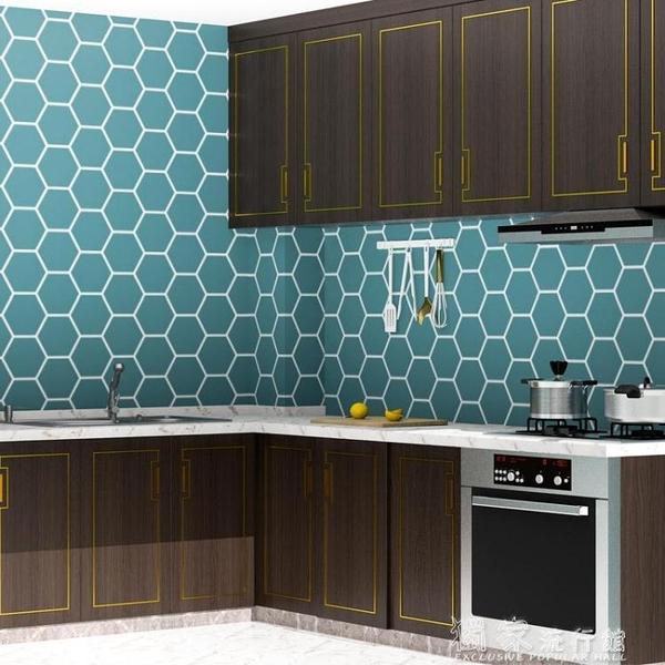 防水貼防油貼衛生間浴室防水防滑耐磨地貼廚房地板貼地面瓷磚翻新貼紙自粘加厚YJT快速出貨