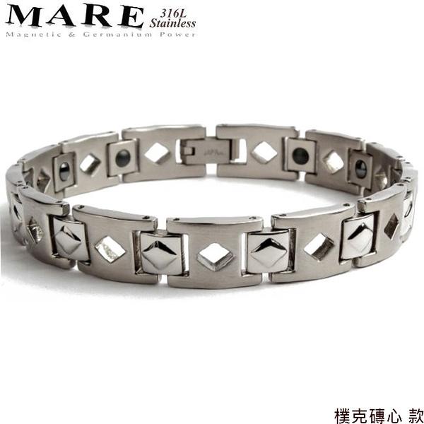 【MARE-316L白鋼】系列: 樸克磚心 款