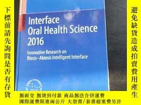 二手書博民逛書店Interface罕見Oral Health Science 2